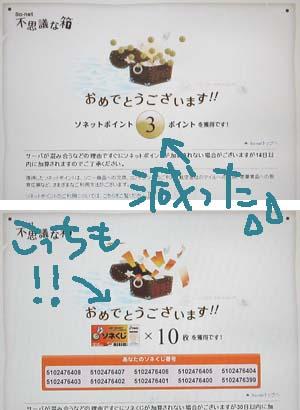 diary-2009_09_26.jpg