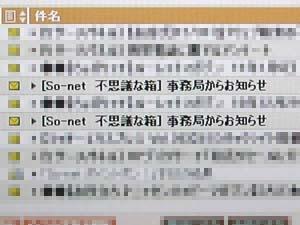 diary-2011_01_05.jpg